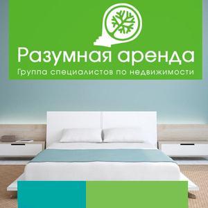 Аренда квартир и офисов Канаша