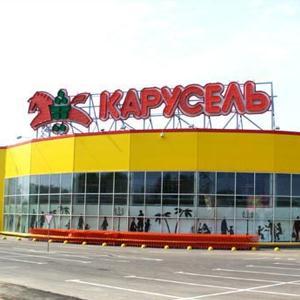 Гипермаркеты Канаша