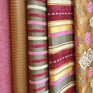 Магазины ткани Канаша