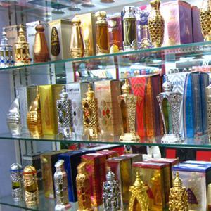 Парфюмерные магазины Канаша