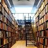 Библиотеки в Канаше