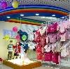 Детские магазины в Канаше