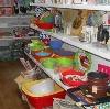 Магазины хозтоваров в Канаше