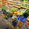 Магазины продуктов в Канаше