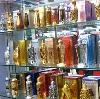 Парфюмерные магазины в Канаше