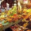 Рынки в Канаше