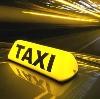 Такси в Канаше