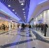 Торговые центры в Канаше