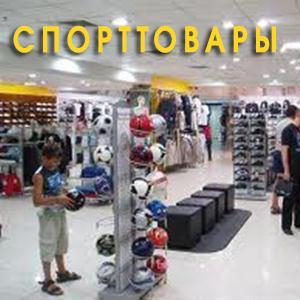 Спортивные магазины Канаша